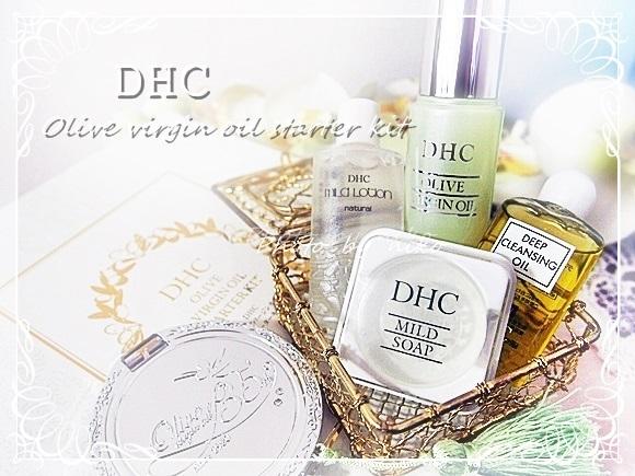 DHC オリーブバージンオイル スターターキット dhc-olive-virgin-oil-starter-kit (12)