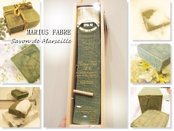 マルセイユ石鹸 口コミ savon-de-marseille