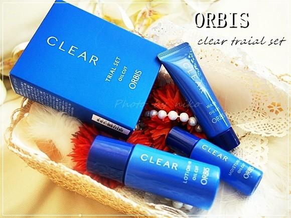 オルビス薬用クリアトライアルセット orbis-clear-set