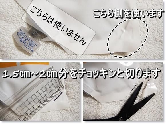 ブラック・ナチュラル・ヘアソープ(黒シャンプー) 口コミ 評判