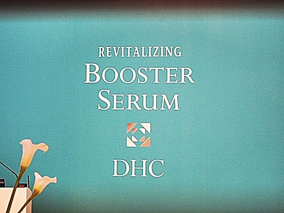 dhc-revitalizing-booster-serum (11)