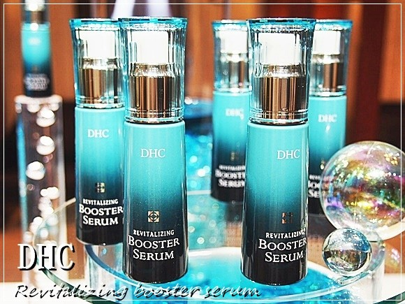 dhc-revitalizing-booster-serum (13)