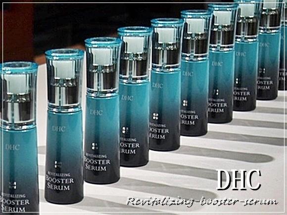 DHC リバイタライジング ブースターセラム 導入美容液 口コミ dhc-revitalizing-booster-serum