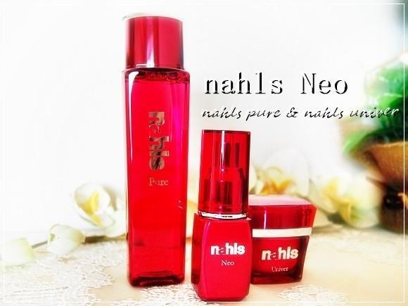 ナールスネオ ナールスゲン 美容液 口コミ nahls-neo (4)