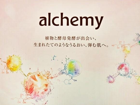 alchemy (5)