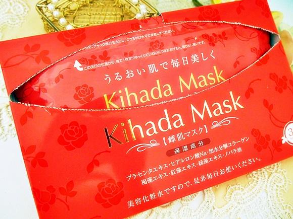 kihada-mask (3)