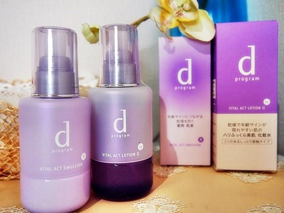 shiseido dprogram (10)