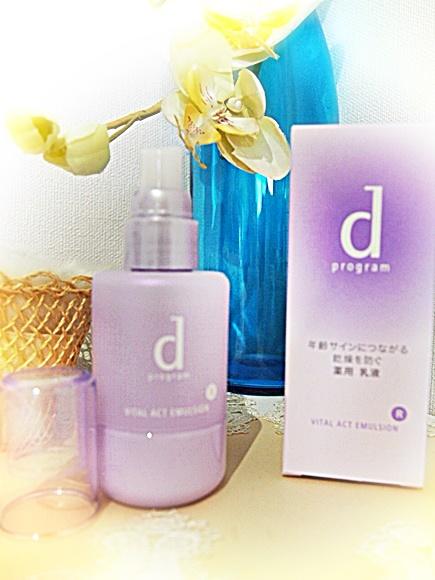 shiseido dprogram (14)