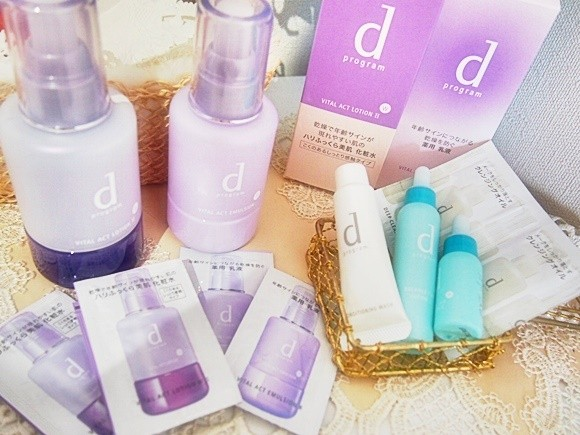 shiseido dprogram (19)