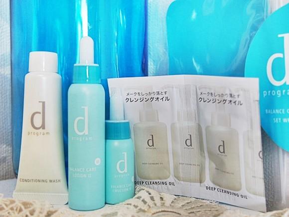 shiseido dprogram (3)