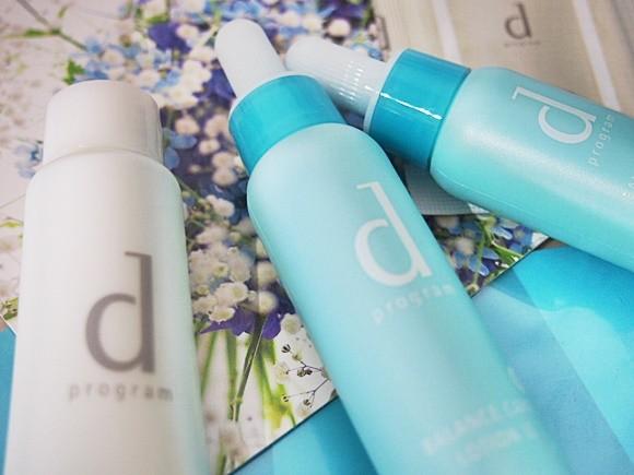 shiseido dprogram (4)