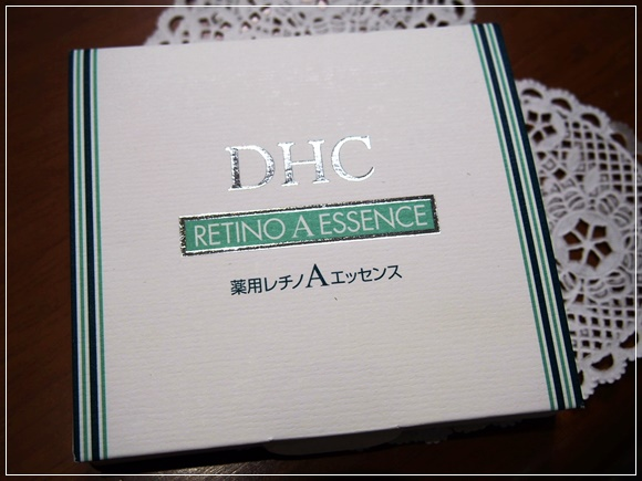 dhc-retino-a-essence (1)
