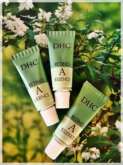dhc-retino-a-essence (10)