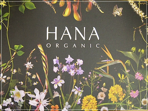 hana-organic-trial-set (28)