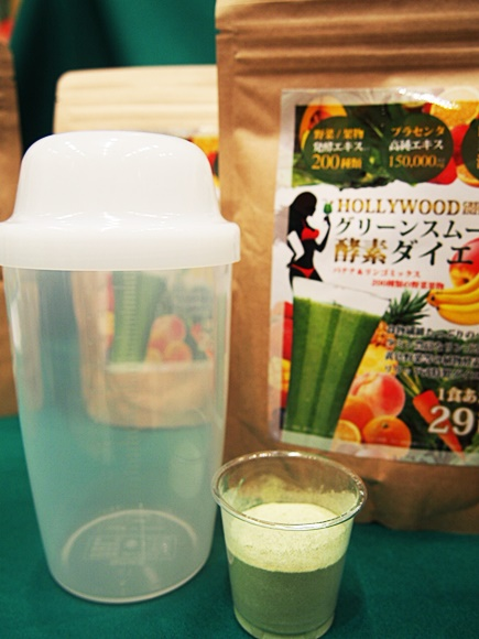 hollywood-green-smoothie-kouso-diet (4)