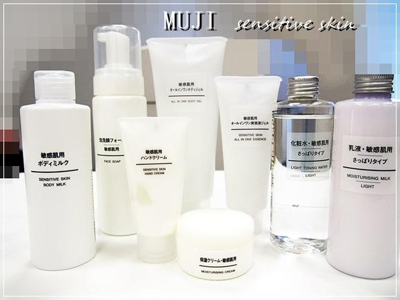 無印良品 敏感肌用化粧水・乳液 口コミ 評判