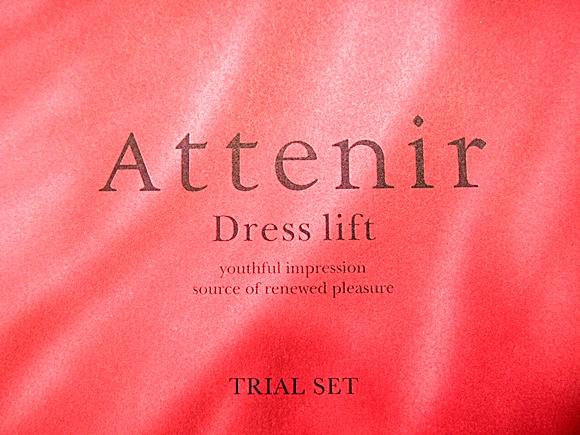 attenir-dresslift (26)