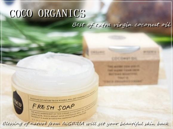 coco-organics (21)
