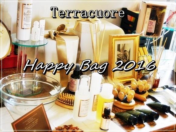 Terracuore(テラクオーレ)福袋 2016 中身