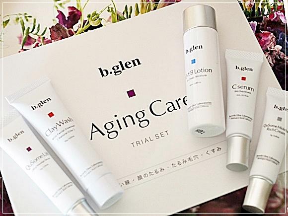aging-care-traialset (17)