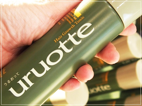 uruotte-herbal-essence (24)