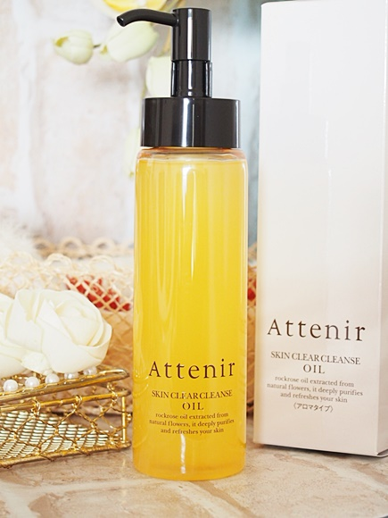 attenir-skin-clear-cleanse-oil (2)
