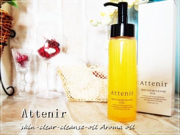 attenir-skin-clear-cleanse-oil (3)