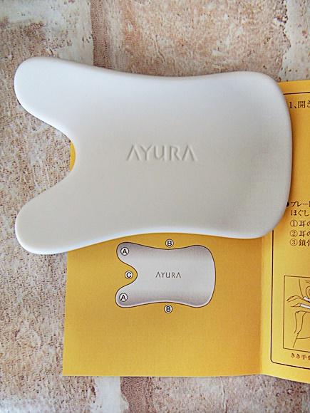 ayura bicassa force serum & plate premium (15)