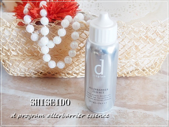 d program allerbarrier essence (2)