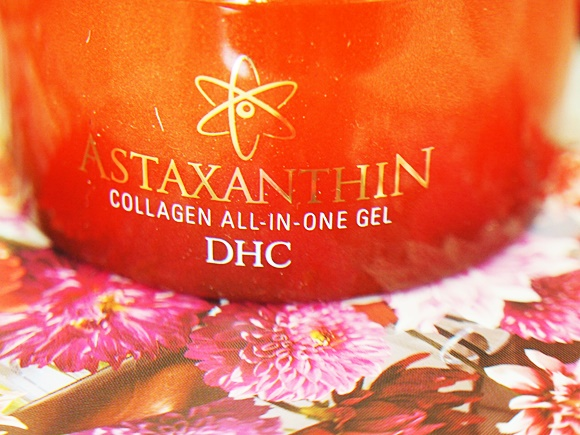 dhc-astaxanthin-collagen-all-in-one-gel (8)