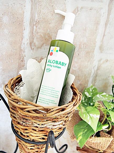 alobaby アロベビー ミルクローション 口コミ UVクリーム