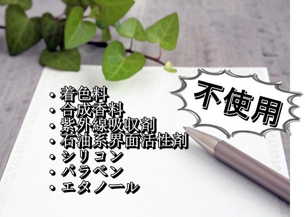 敏感肌 日焼け止め LLサンスクリーン 口コミ (11)