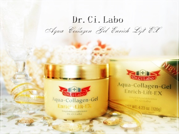 ci-labo-aqua-collagen-gel-enrich-lift-ex (7)