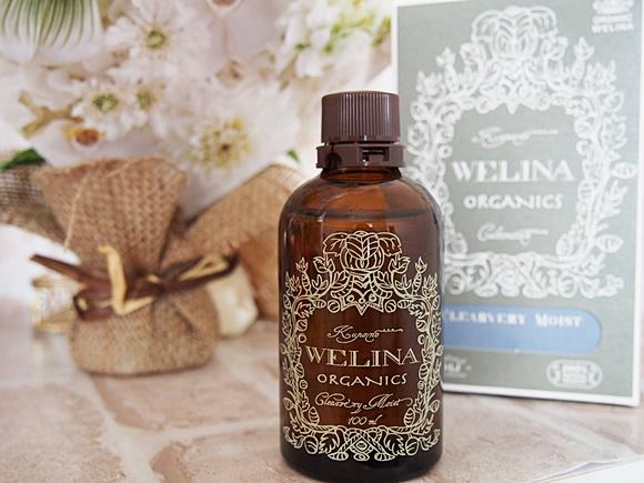 ウェリナ オーガニックコスメ 化粧水 クリアヴェリーモイスト 口コミ 効果(1)