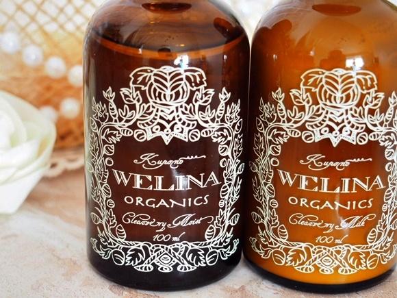 ウェリナ オーガニックコスメ 化粧水 乳液 口コミ 効果(11)