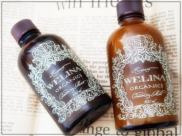 ウェリナ オーガニックコスメ 化粧水 乳液 口コミ 効果(19)