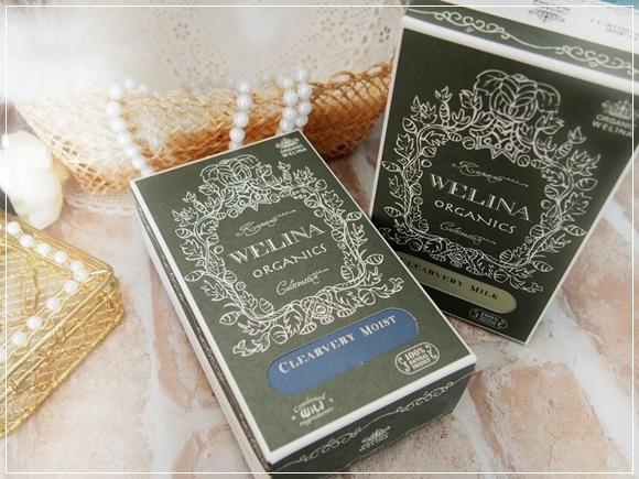 ウェリナ オーガニックコスメ 化粧水 乳液 口コミ 効果