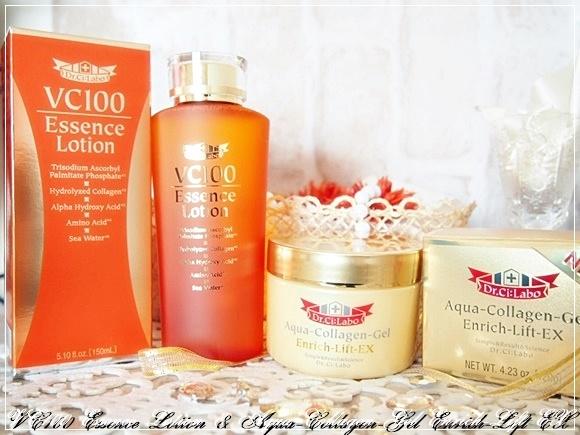 ci-labo-vc100-essence-lotion (13)