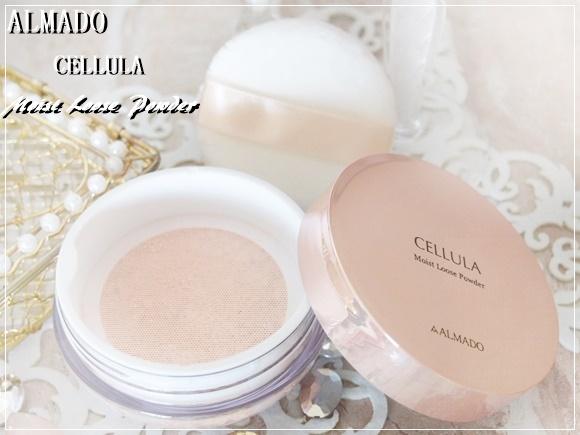 almado-cellula-moist-loose-pawder (6)