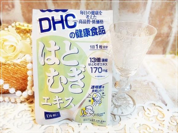 DHC ハトムギ パッケージ