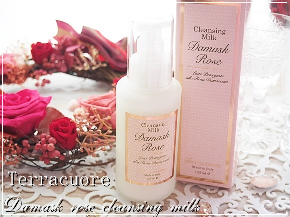 terracuore-damask-rose-cleansing-milk (6)
