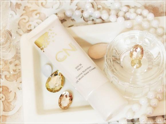 Cosme Nutrition UV Moist Base Cream (1)