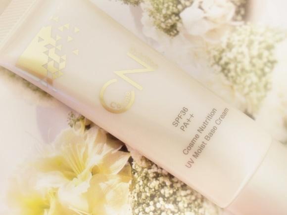 Cosme Nutrition UV Moist Base Cream (6)