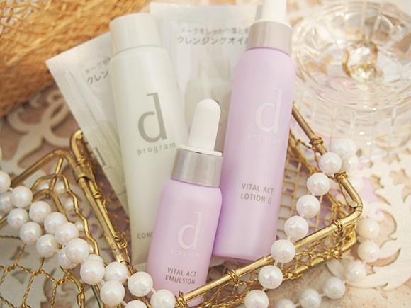 shiseido dprogram trialset (3)