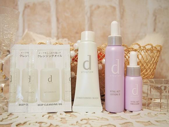 shiseido dprogram trialset (5)