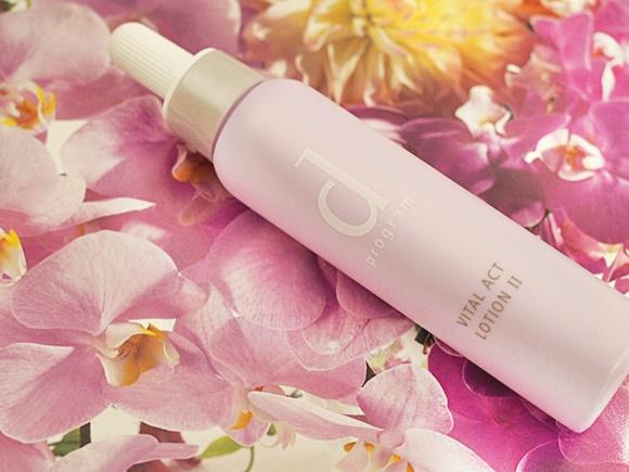 shiseido dprogram trialset (6)