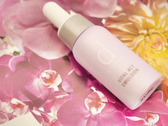 shiseido dprogram trialset (7)