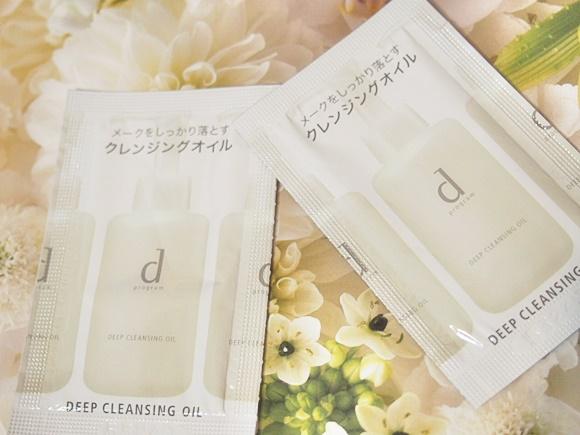 shiseido dprogram trialset (9)