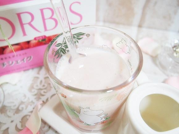 orbis-petit-shake-18
