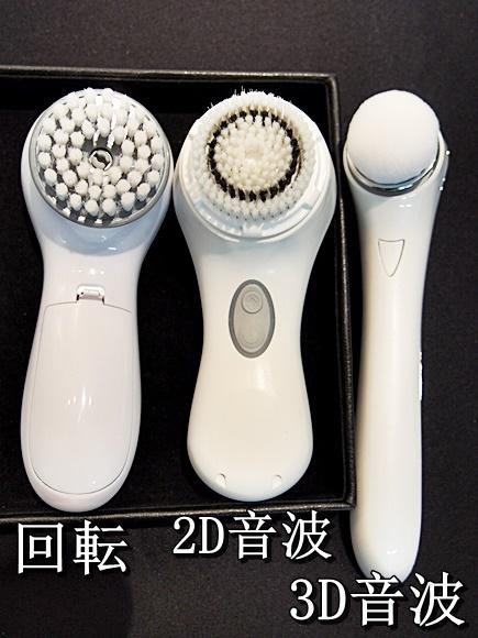 refa-clear-kuchikomi-6